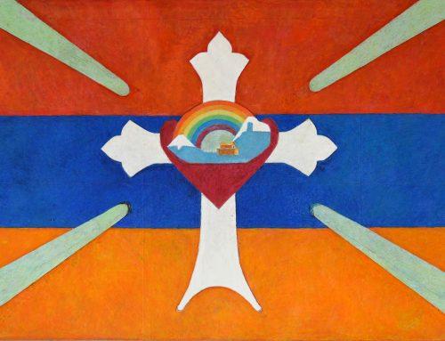Проект государственного флага Республики Армения