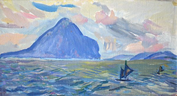 Вулкан Кракатау